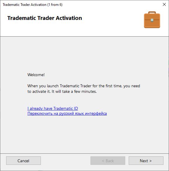 Tradematic Trader Docs